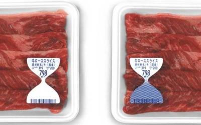 Packagings alimentaires design